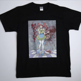 Vanpaire Maid T-shirt