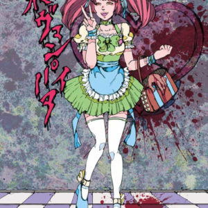 Vanpaire Maid design by Uchida Shinnosuke