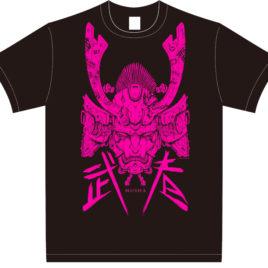 """Musha"" T-shirt"