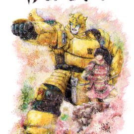 Hasbro's Transformers Bumblebee in classic Japan art style for T-shirts