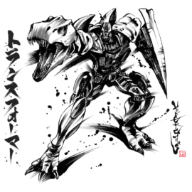 Hasbro's Transformer Megatron: Beast Wars in Japanese Sumi Ink Style for T-shirts