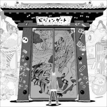 VISION GATE curated by MoMA lands Acky Bright exhibition at Haneda and Narita!